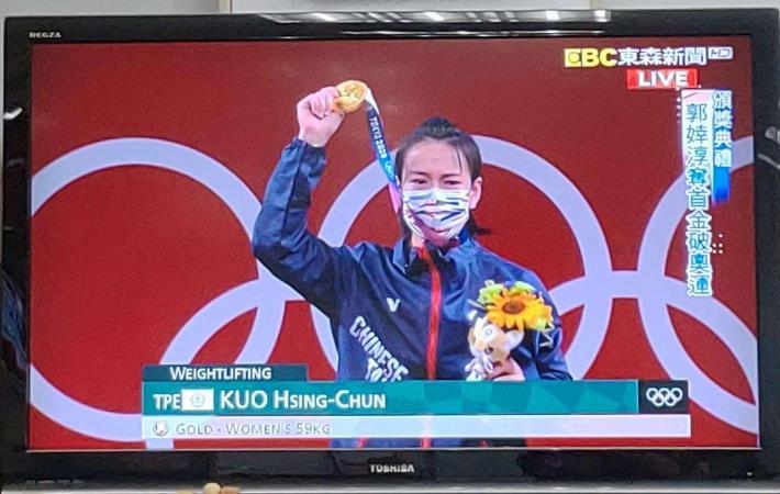 中華代表隊獲東奧首面金牌