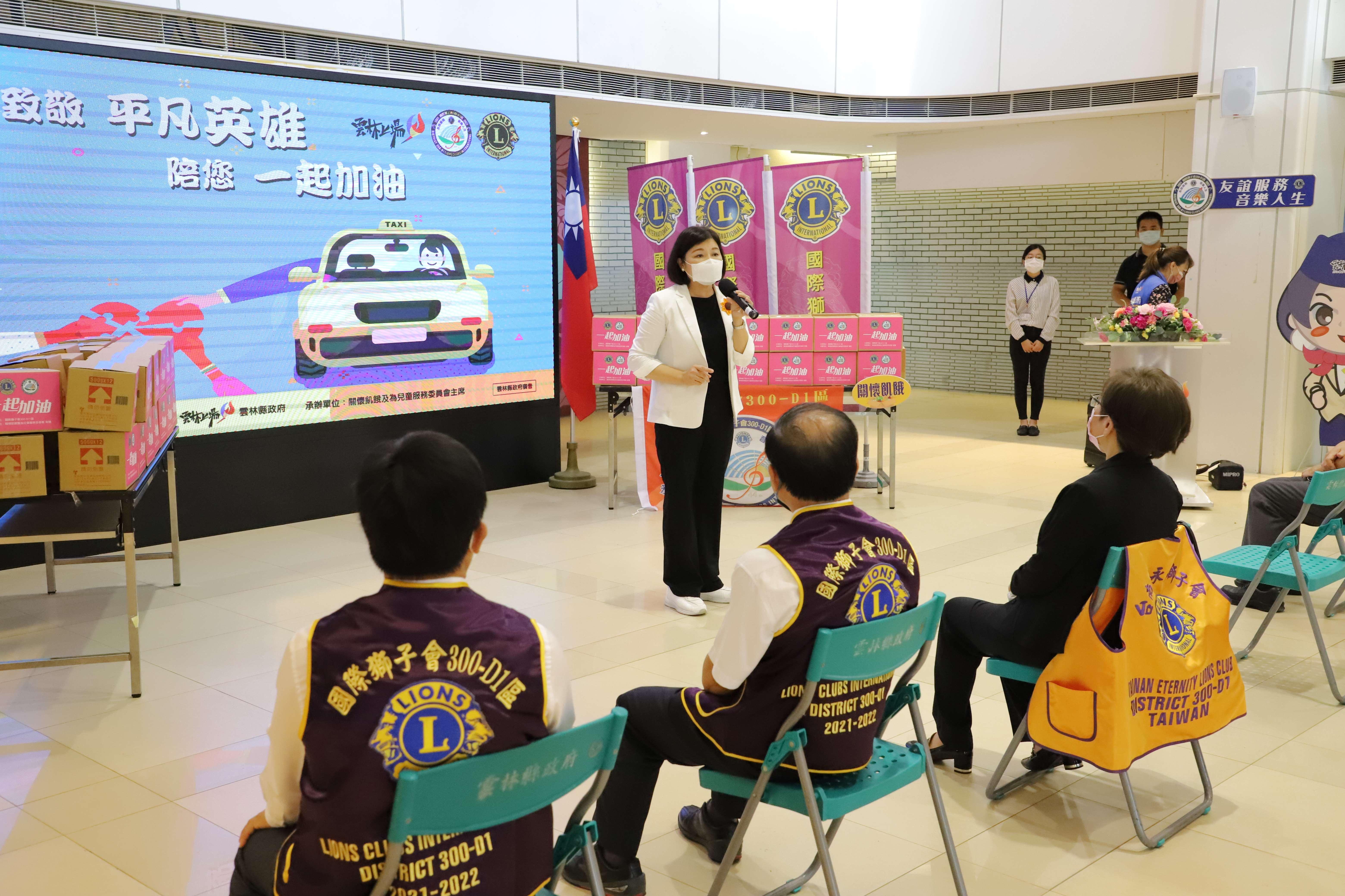 縣長張麗善出席食物箱捐贈記者會,代表縣內計程車司機感謝獅子會的愛心。