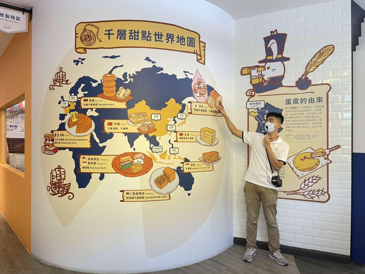 雲林縣政府重視觀光工廠,於今年輔導業者們成立雲林縣觀光工廠協會