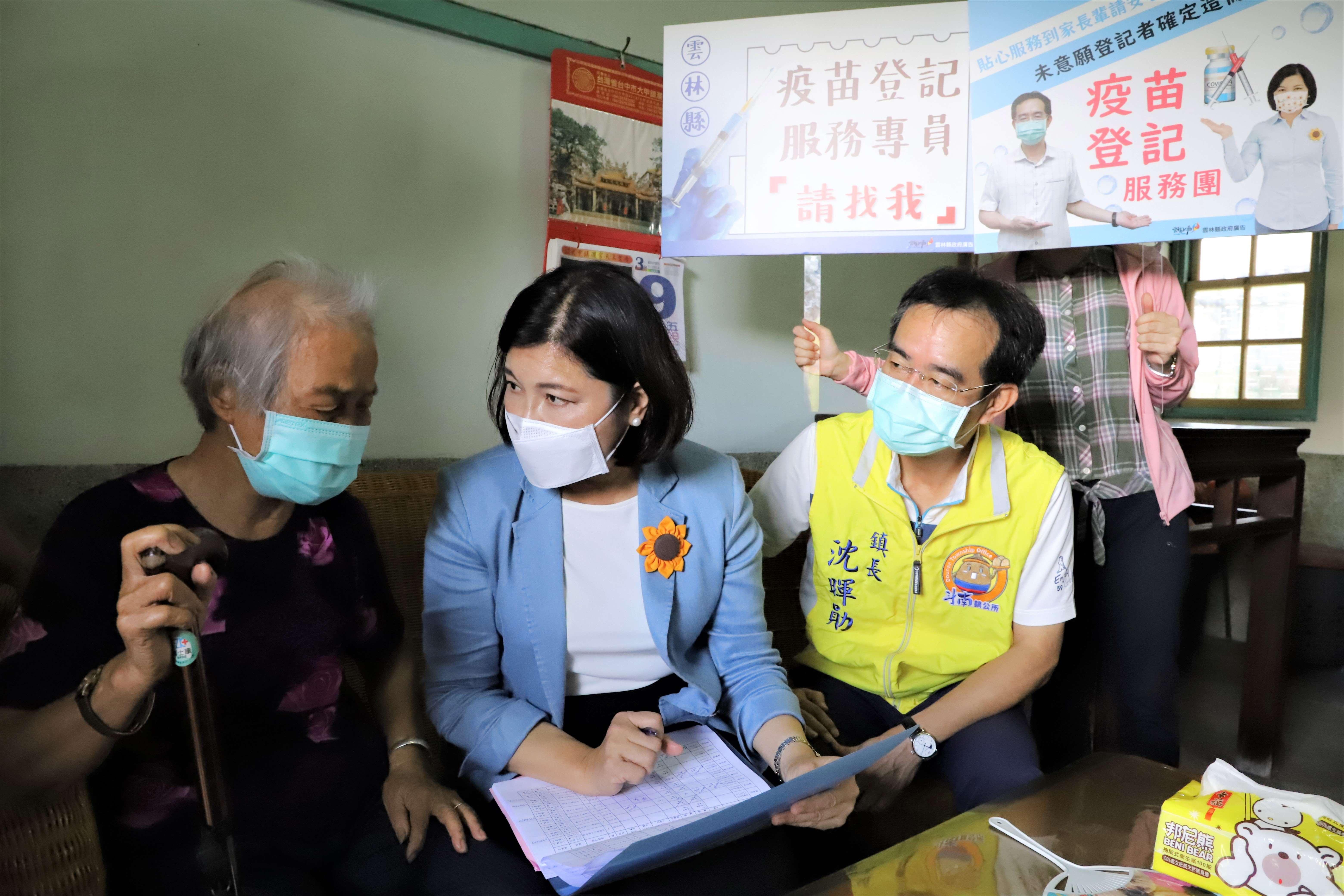 斗南鎮公所除了在定點協助長輩預約疫苗外,對於行動不便的長者更提供到宅服務。