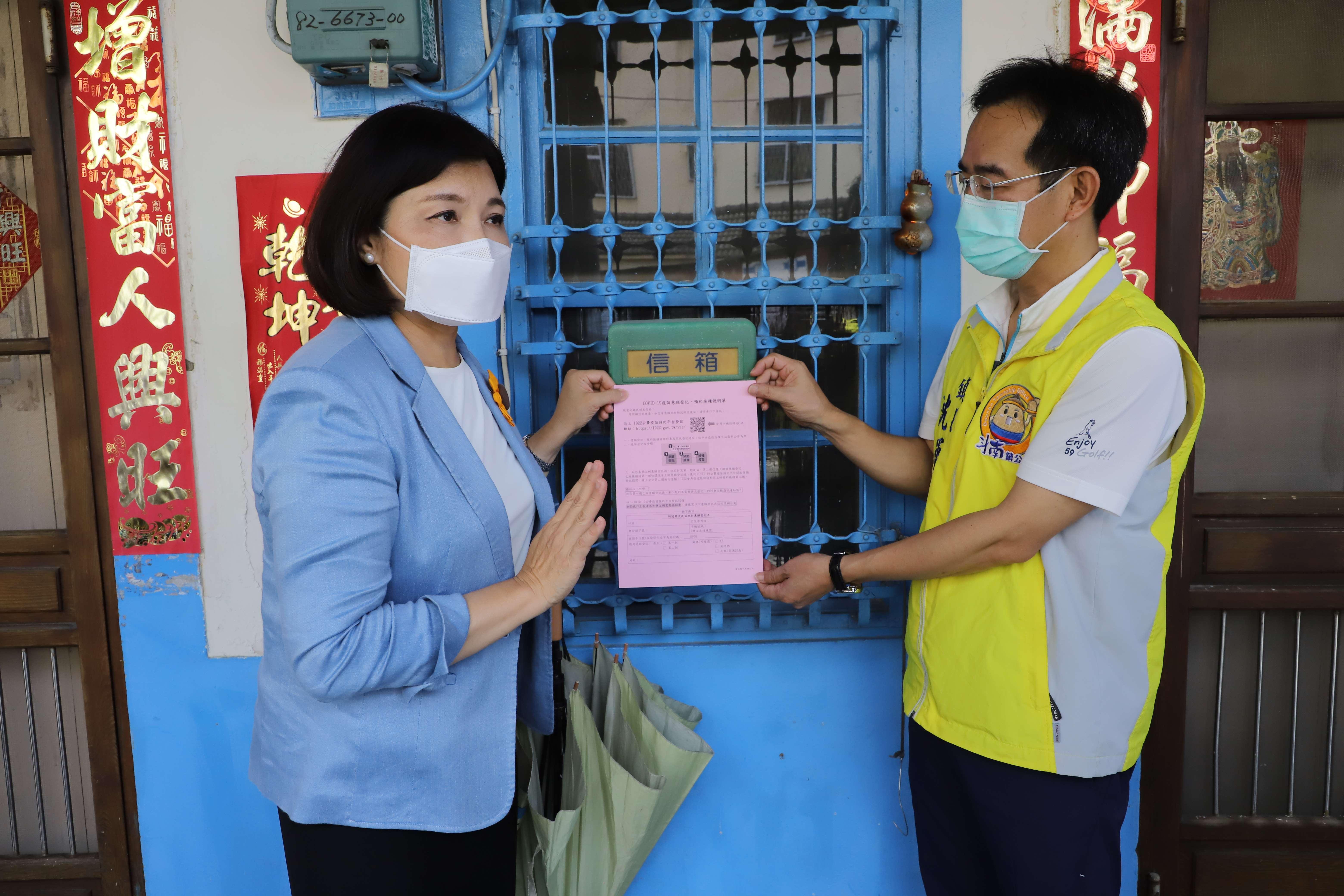 如遇長輩不在家,斗南公所還會張貼通知單,請長輩填妥表格後,交由里幹事協助登記。