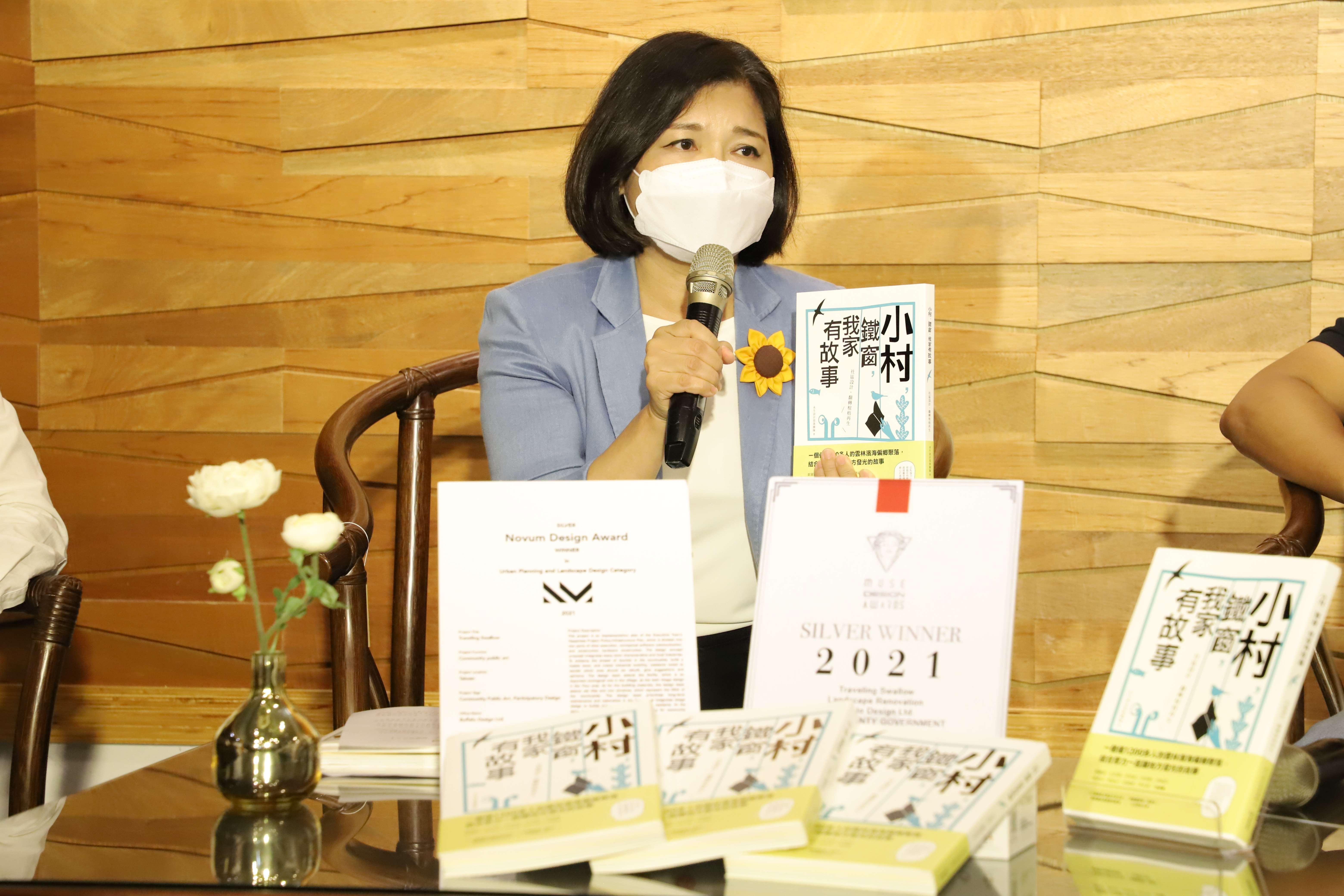 小村,鐵窗,我家有故事新書發表,張縣長肯定在地居民與設計團隊的努力。