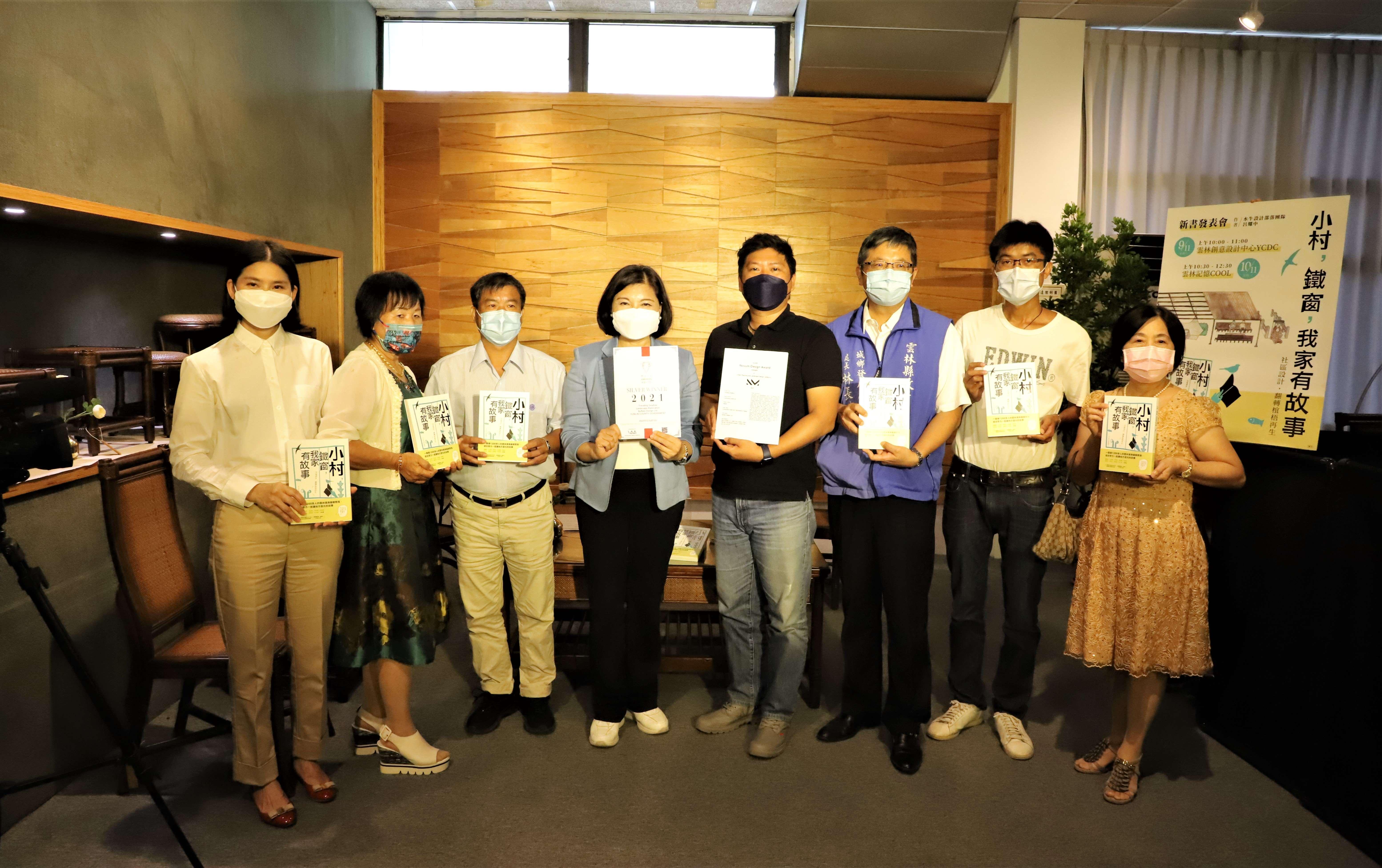 張縣長出席「小村,鐵窗,我家有故事」新書發表會。