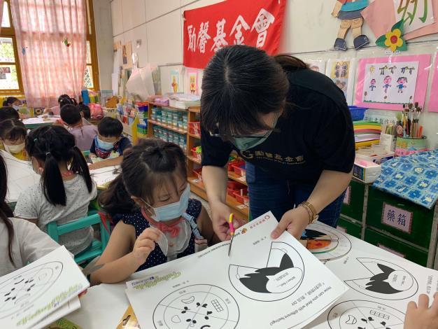 勵馨基金會至北港鎮立幼兒園舉辦家暴宣導活動