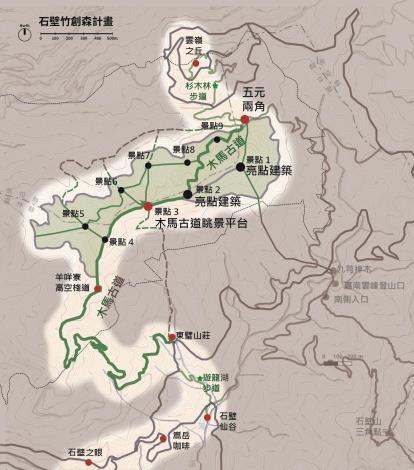 石壁竹創森計畫範圍圖