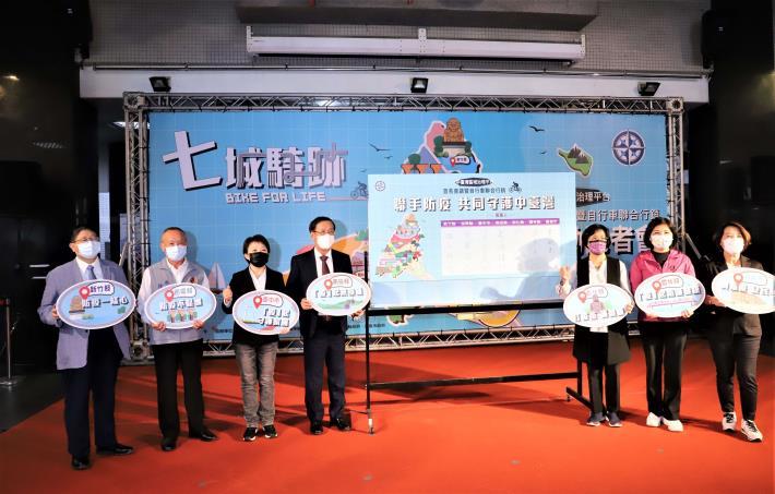 中部七縣市首長共同簽署「聯合防疫共同守護中臺灣合作聲明」。