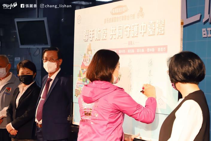 張縣長簽署「聯合防疫共同守護中臺灣合作聲明」。