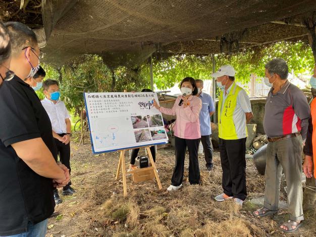 張縣長表示縣府將籌措近1,400萬經費改善西螺鎮及二崙鄉重劃區農水路