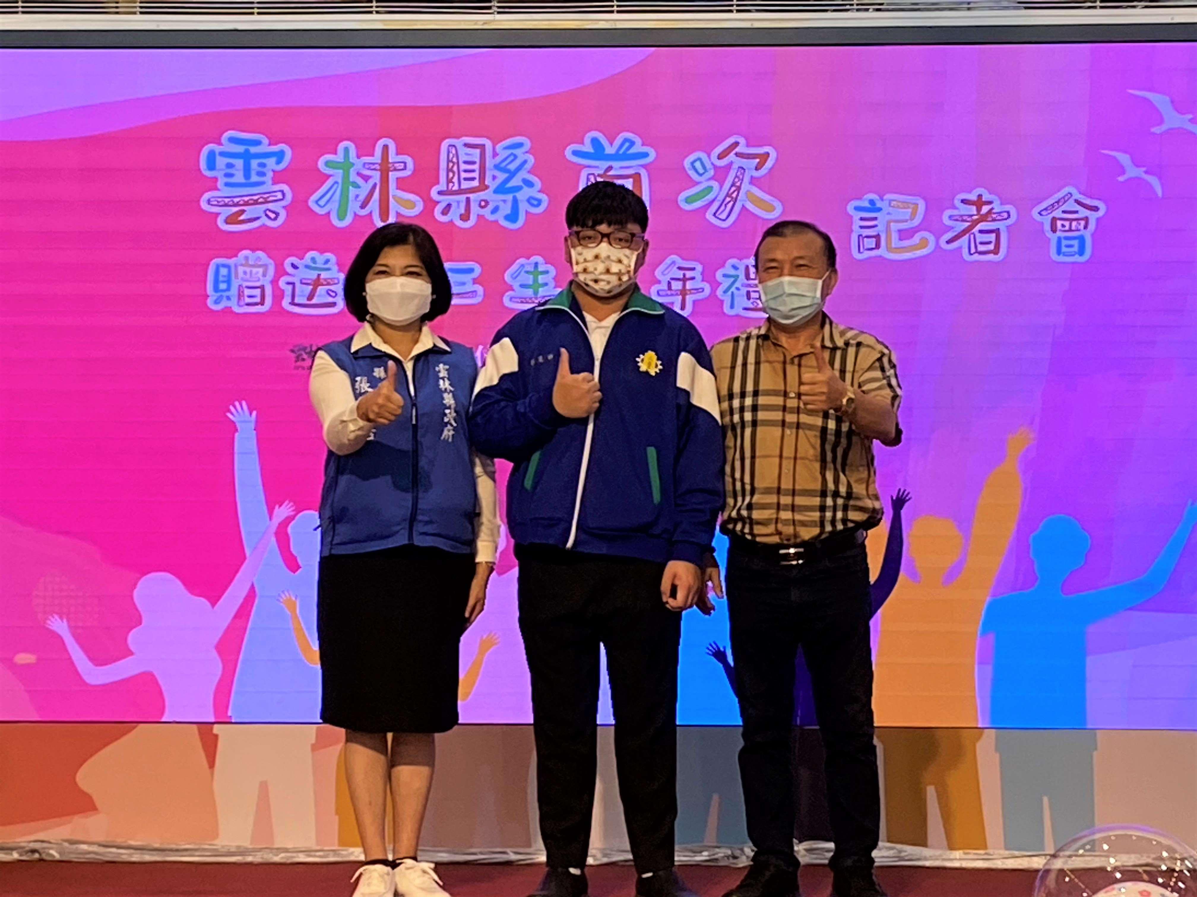 大德工商學生張旻祥(中)榮獲內政部110年度全國孝行楷模