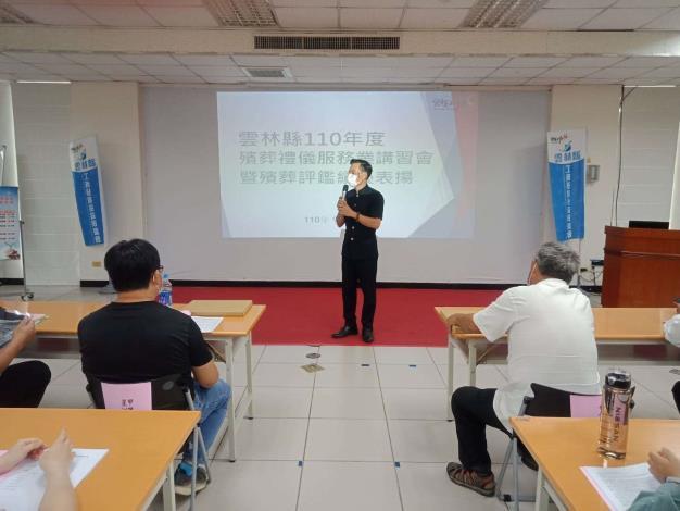 雲林縣110年度殯葬禮儀服務業教育訓練