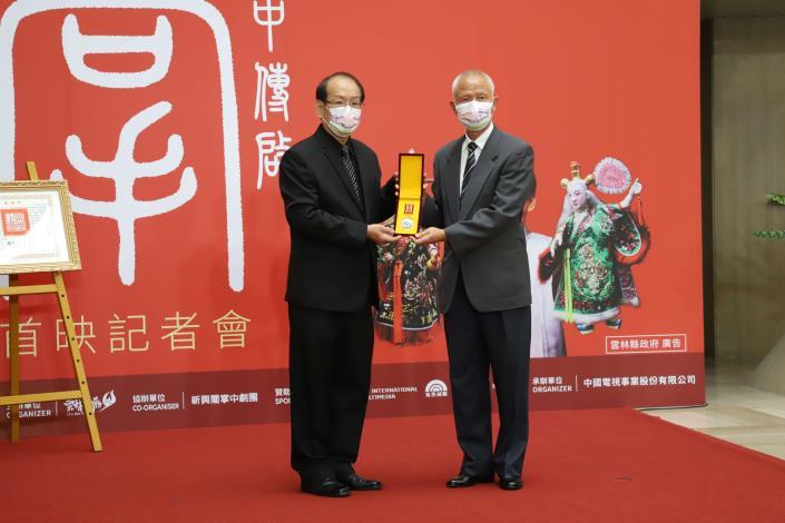 教育部頒發二等教育專業獎章。