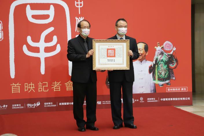 文化部頒發總統褒揚令。