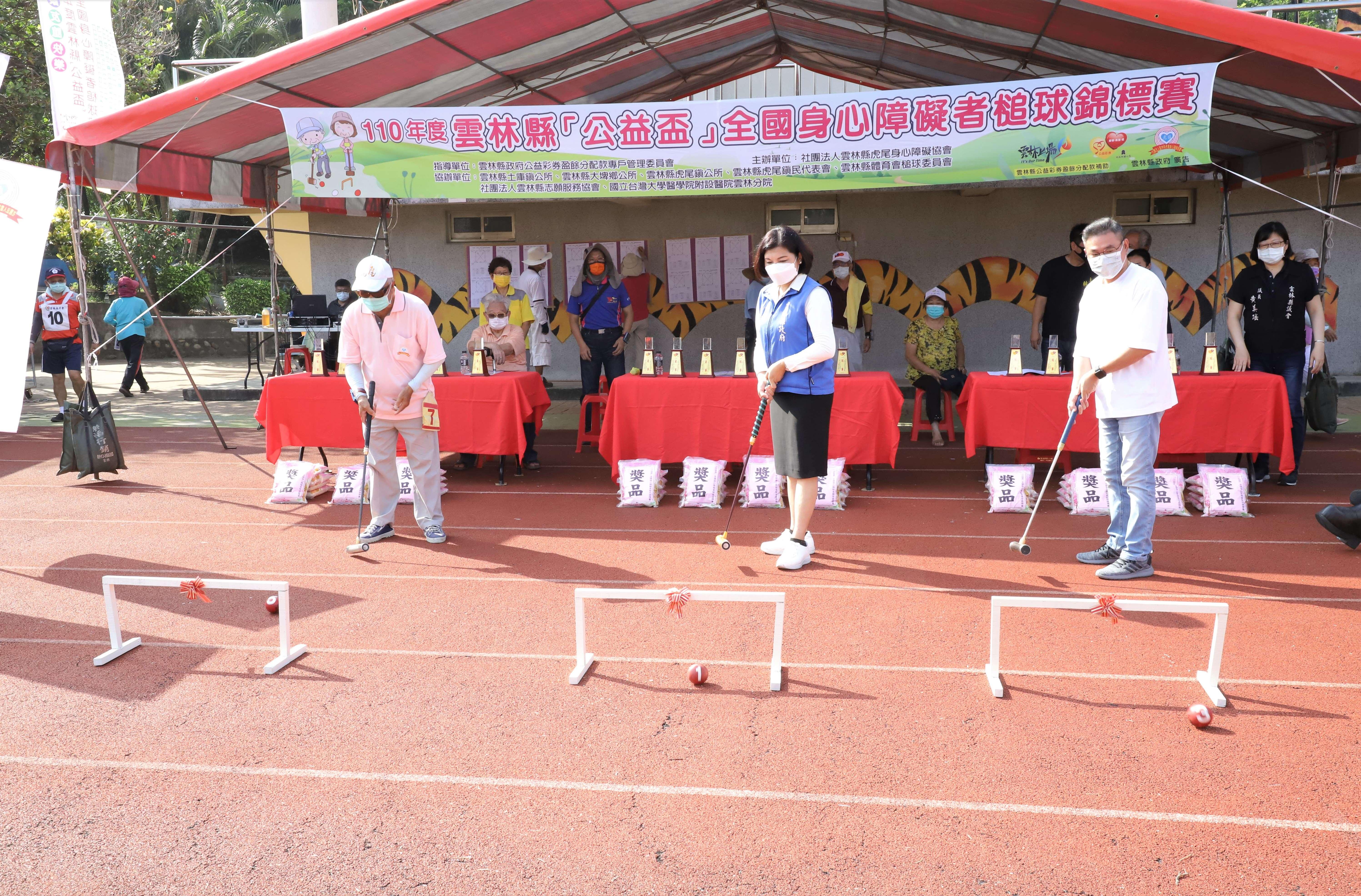 張縣長等人為雲林縣公益盃全國身心障礙者槌球錦標賽開球。