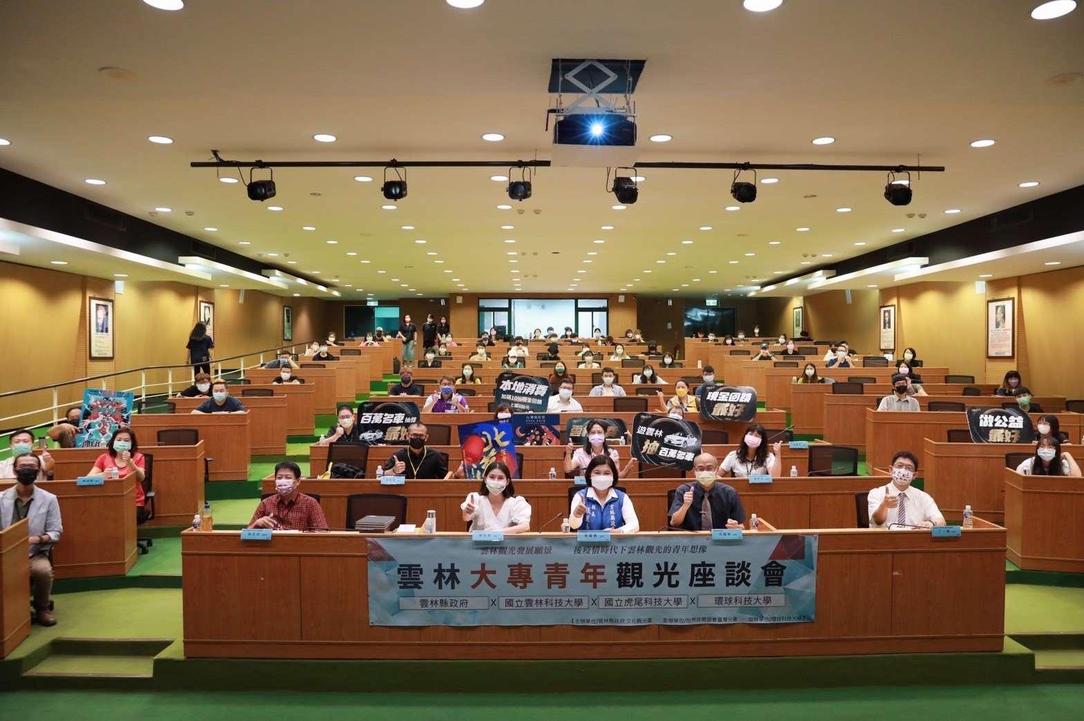 20211006青年觀光座談會-大合照