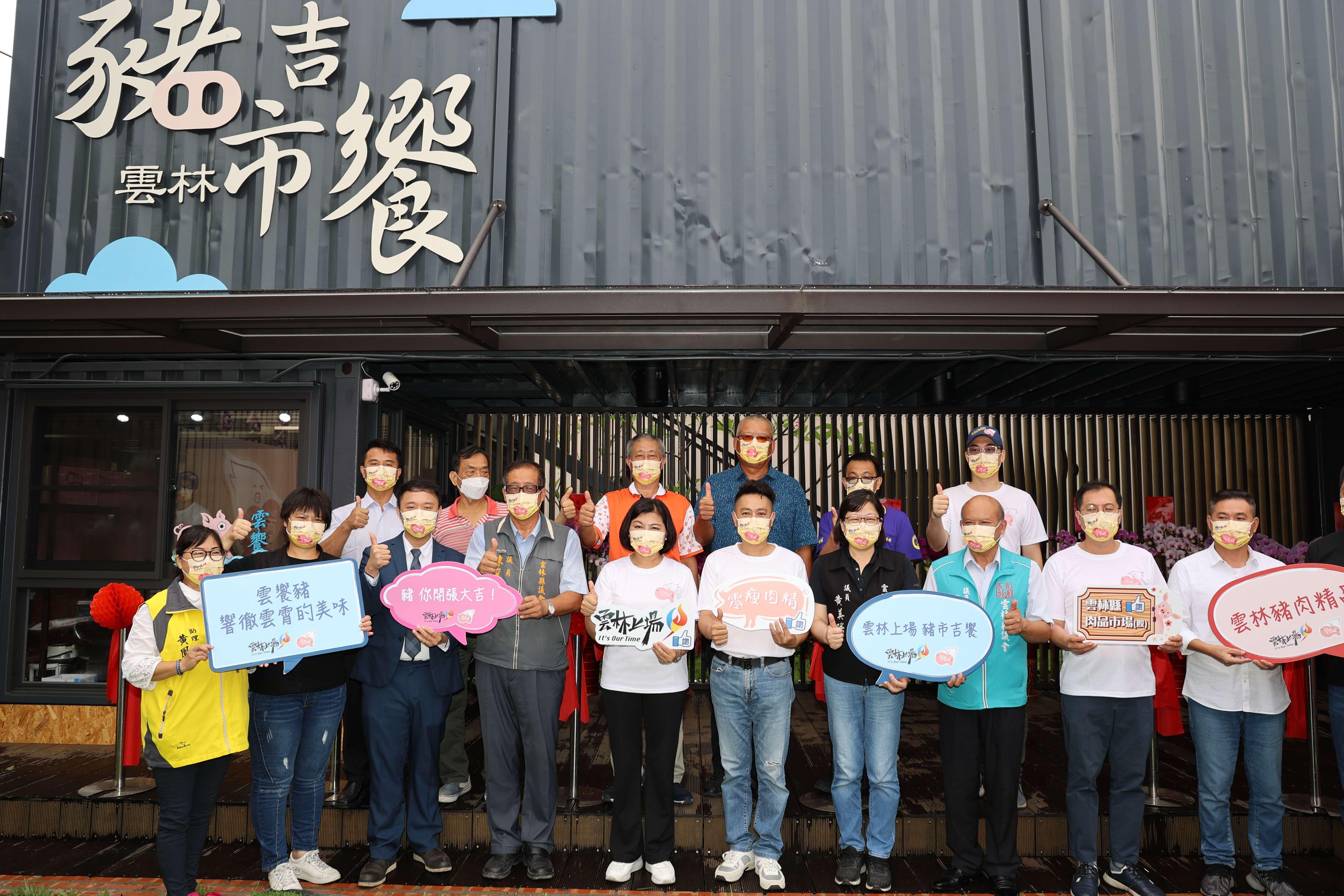 「雲饗豬」-征服蘇東坡舌尖,豬肉界的精品,12日與豬市吉饗-雲饗豬展售教育館啟動營運同步亮相
