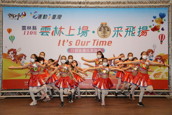 鎮南國小舞蹈表演
