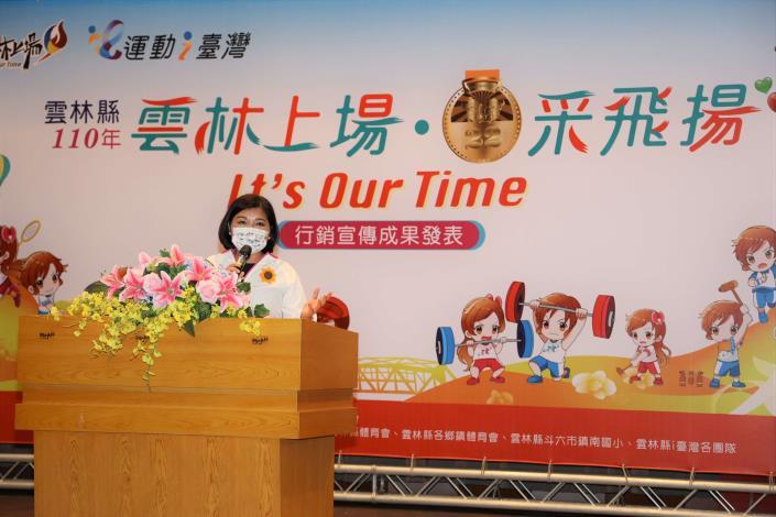 110年雲林縣運動i臺灣計畫約有42個執行單位,用心推動共140場相關活動,預估約有5萬人次參與。