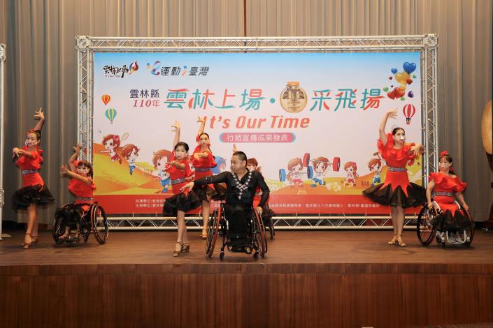 「雲林縣運動i台灣」兼顧多元族群的需求
