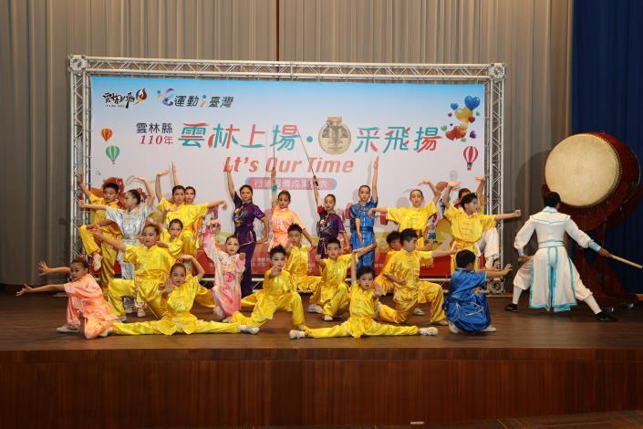 濁水溪藝術舞蹈團