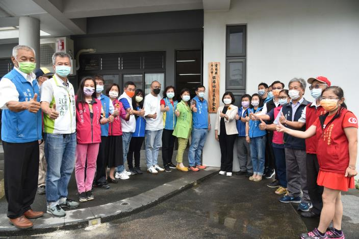 斗六市鎮西社區長青食堂揭牌儀式