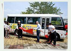雲林縣市區公車