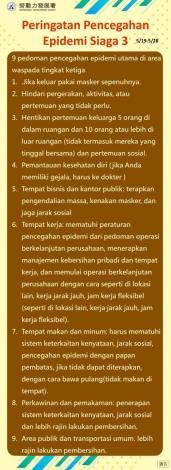 印尼文.JPG