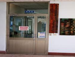台西魚病室2