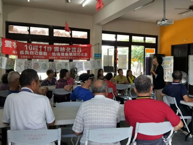 109年7月23號 我、角色關係家庭經營大埤尚義社區
