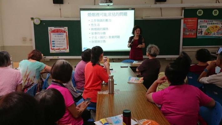 109年7月30號-中老年夫妻成長營--斗南樂齡學習中心