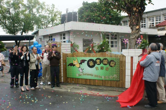 產官學民齊聚一堂慶祝開幕