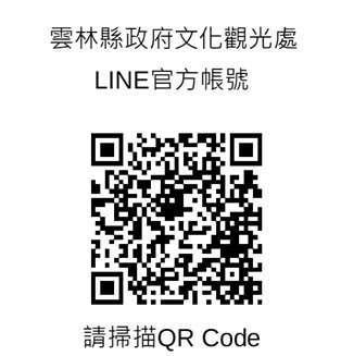 文觀處LINE@ QR Code