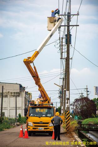 電力設施金獎-張菁育-電力維修