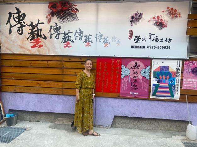 虎尾纏花工藝—林佩瑩老師