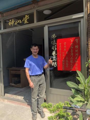北港粧佛工藝—神山堂陳明洲大師