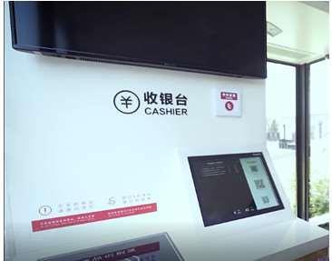 智慧城鄉生活應用發展計畫-未來超市智慧零售與台灣產業關鍵專利大數據計畫003