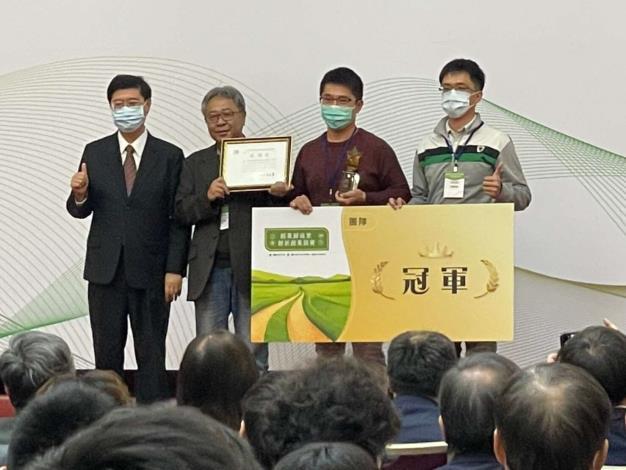 雲林縣青創團隊-微醺農場,參加第二屆經濟部工業局創業歸故里比賽,拿下全國第一002