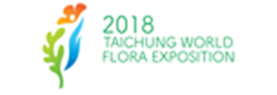 taichungworldfloraexposition[Open a new window]