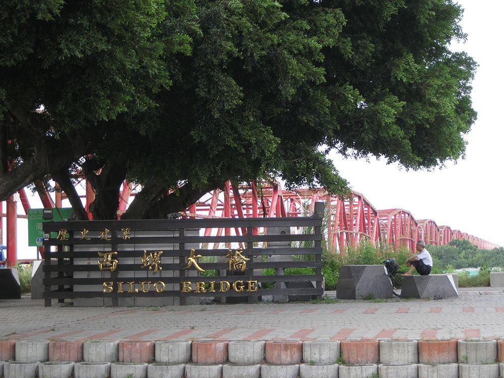 西螺大橋1
