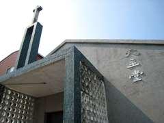 水尾村天主教堂舊址.JPG