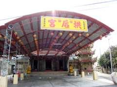草湖村拱后宮.JPG