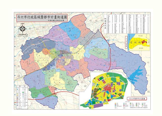行政區域圖110年3月版