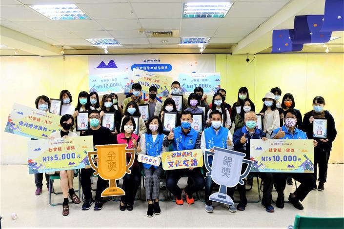 斗六繪本創作比賽頒獎典禮  以多元文化「繪」出精彩故事