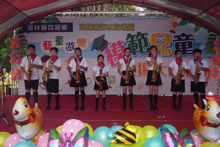 1080406模範兒童表揚11