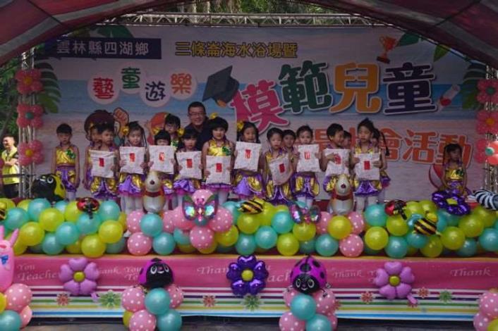 1080406模範兒童表揚09