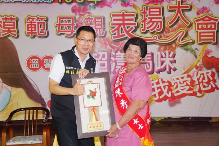 1080511模範母親表揚12.JPG