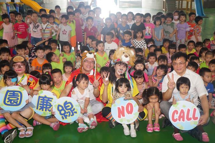 1080527校園廉線ON CALL向前-四湖幼兒園02.JPG