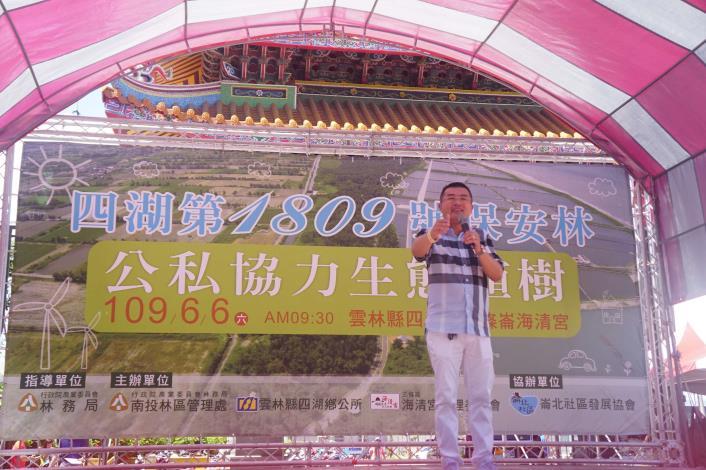 1090606雲林縣四湖鄉公私協力生態造林體驗活動03.JPG