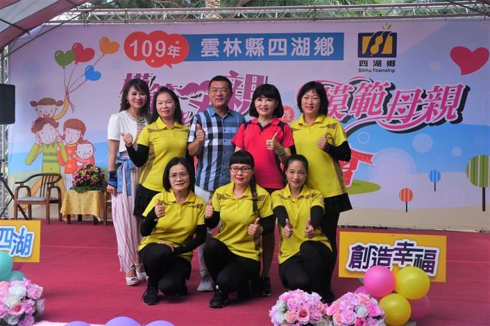 1090808-模範父親暨模範母親表揚大會03.JPG