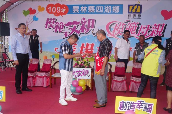 1090808-模範父親暨模範母親表揚大會05.JPG