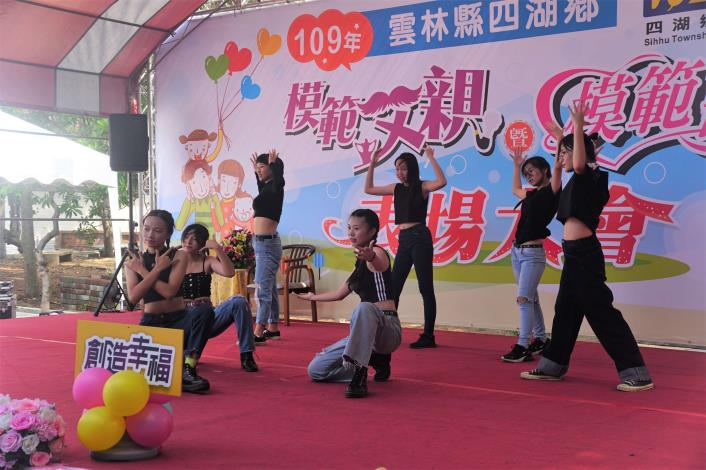 1090808-模範父親暨模範母親表揚大會02.JPG